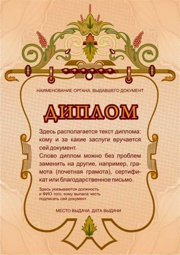 Украинской кухни векторный клипарт